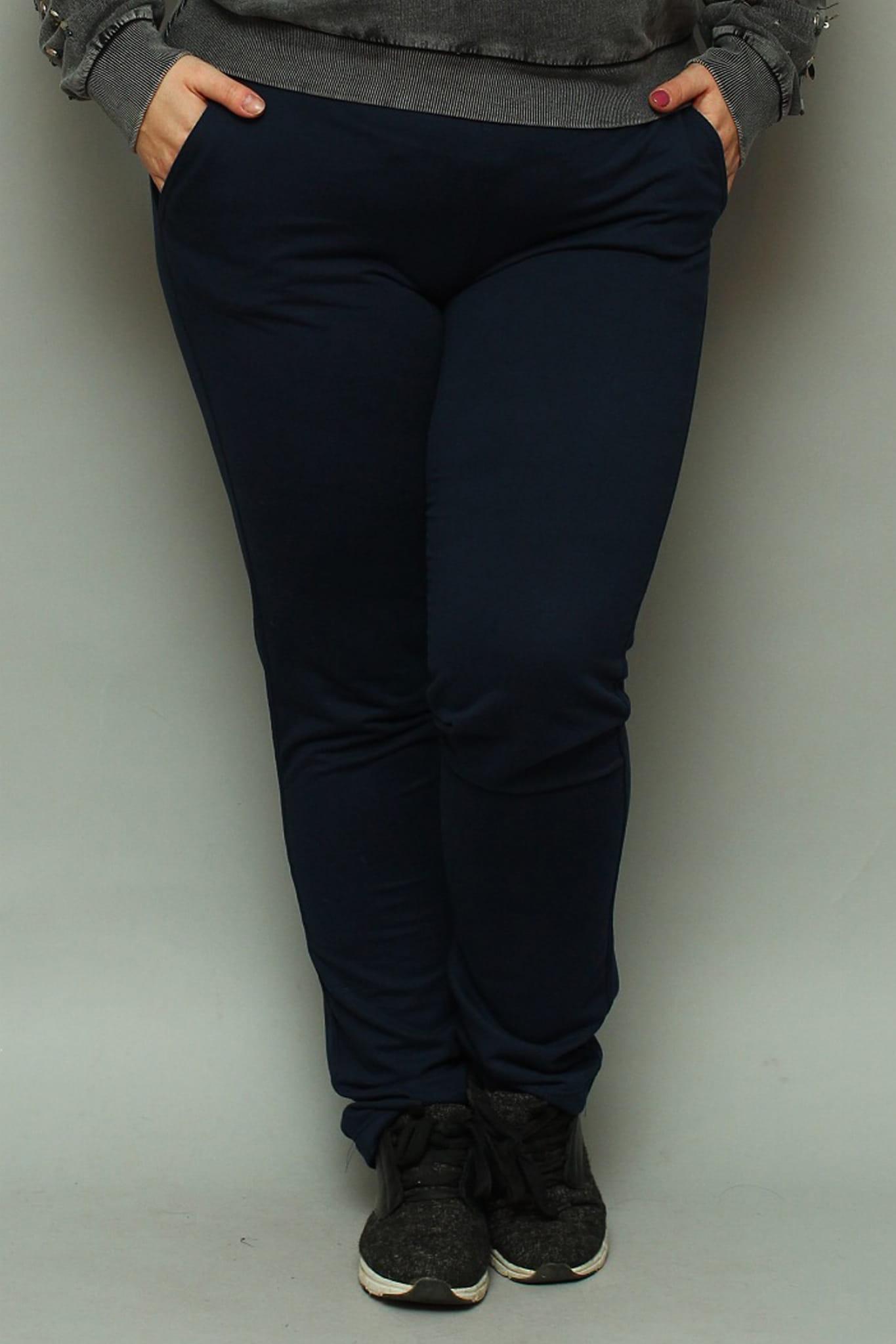 a6ba114e Spodnie dresowe proste nogawki granatowe